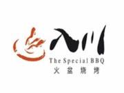 入川火盆燒烤
