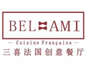 三喜法国创意餐厅