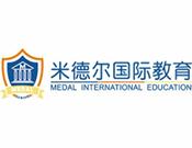 米德爾國際教育