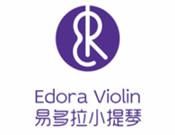 易多拉小提琴