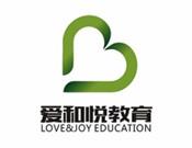爱和悦家庭教育