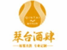 琴tai酒肆yuan浆酒
