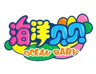 海洋贝贝儿童乐园