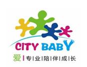 城市寶貝國際早教