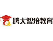 騰大智培教育