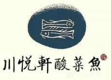 川悅軒酸菜魚