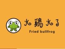 火雞火了干鍋牛蛙