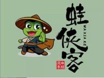 蛙俠客泡椒牛蛙