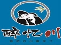 醉憶川川菜