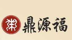 鼎源福粥工坊