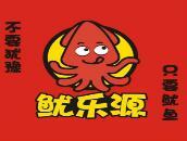 魷樂源鐵板魷魚