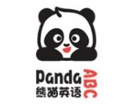 PandaABC熊貓英語少兒英語