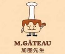 加圖先生烘焙