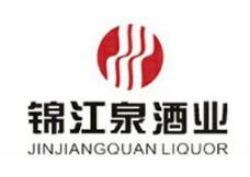 锦江泉酒业
