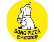 動不動就披薩