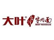 大葉臺灣牛肉面