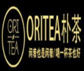 oritea樸茶