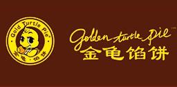 金龟xian饼