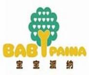 baobao派纳