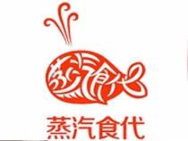 蒸汽食代石锅鱼