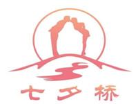 七夕桥情趣生活馆