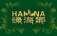 綠海娜化妝品