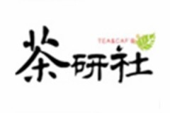 茶研社奶茶