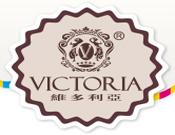维多利亚冰淇淋