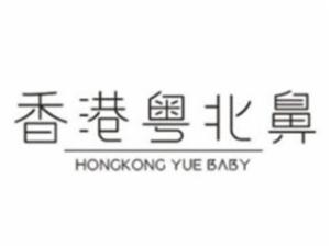 香港粤北鼻甜品