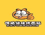 饞貓絕味烤面筋