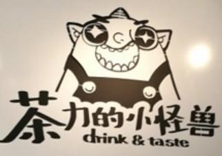 茶力的小怪兽