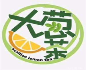 大葱柠檬茶