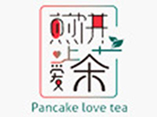 煎餅愛上茶