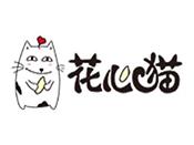 花心貓炒飯