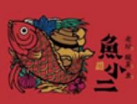 鱼小二酸菜鱼