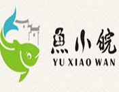 魚小皖中式快餐