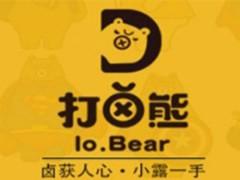 打鹵熊鹵肉飯