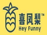 喜凤梨菠萝饭