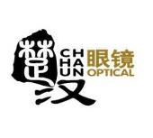 chu汉眼镜
