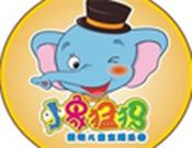小象猛犸儿童乐园