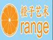 橙子少兒藝術創意中心