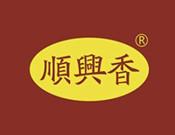 順興香黃燜雞米飯