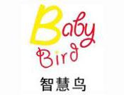 智慧鸟玩具租赁店