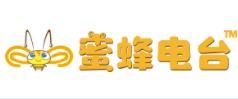 蜜蜂電臺兒童語言表達中心