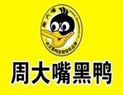 周大zui黑ya