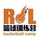 西热力江篮球训练营