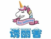 诱丽舍冰淇淋