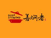 善焖者国民焖锅快餐