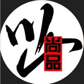 川山尚品泥鍋涮串