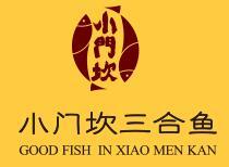 小门坎三合鱼